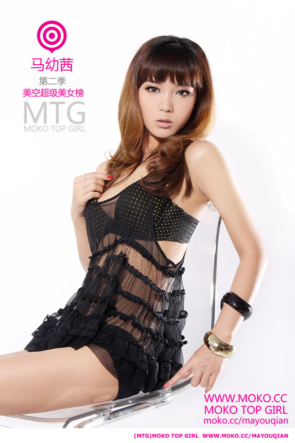 Moko Top Girls 2  Good Asian Girl-4785