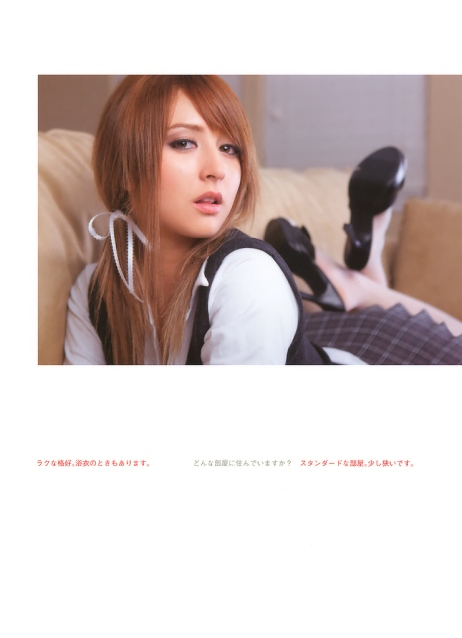 Leah Dizon In School Uniform  Good Asian Girl-3060